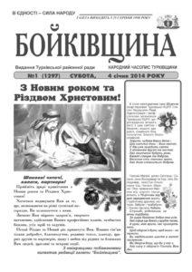 thumbnail of №1