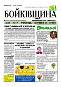 thumbnail of №11