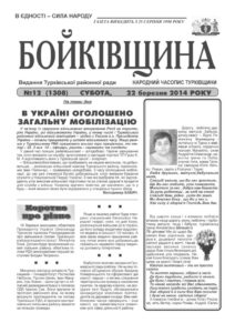 thumbnail of №12