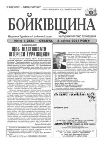 thumbnail of №14
