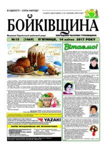 thumbnail of №15