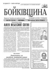 thumbnail of №18