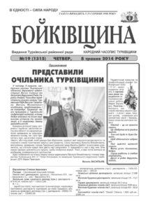 thumbnail of №19ч1