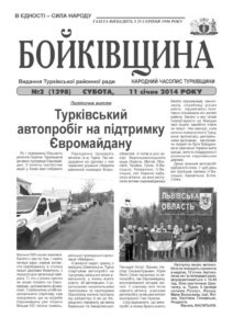 thumbnail of №2