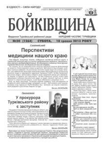 thumbnail of №20