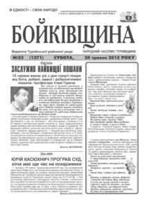 thumbnail of №22