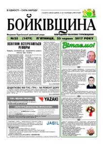 thumbnail of №25