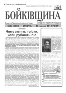 thumbnail of №26