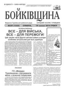 thumbnail of №29