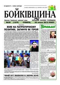 thumbnail of №30