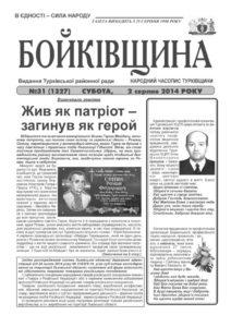 thumbnail of №31