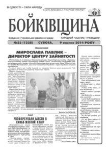 thumbnail of №32