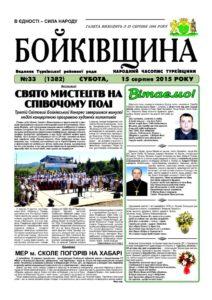 thumbnail of №33