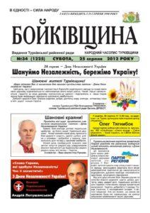 thumbnail of №34