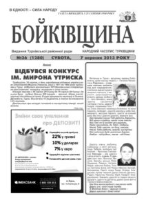 thumbnail of №36