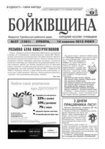 thumbnail of №37