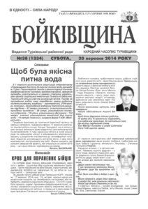 thumbnail of №38