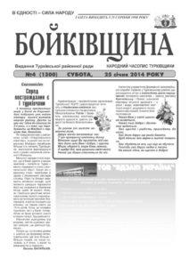 thumbnail of №4