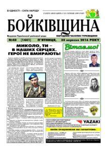 thumbnail of №40