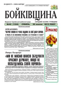 thumbnail of №43