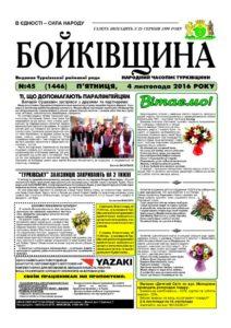 thumbnail of №45