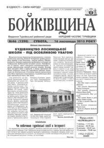 thumbnail of №46