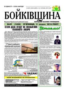 thumbnail of №49