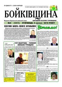 thumbnail of №5