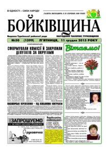 thumbnail of №50