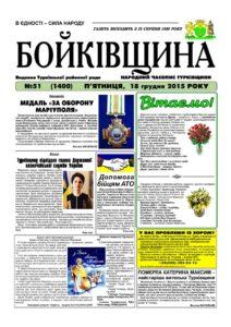 thumbnail of №51