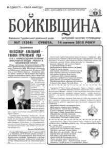 thumbnail of №7