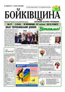 thumbnail of №17