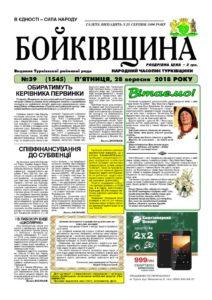 thumbnail of №39