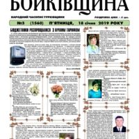 thumbnail of №3