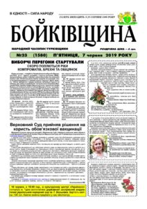 thumbnail of №23