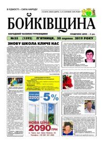 thumbnail of №35