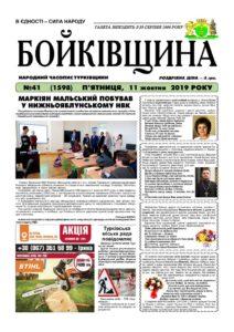 thumbnail of №41