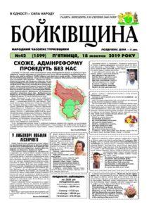 thumbnail of №42