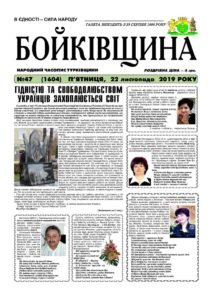 thumbnail of №47