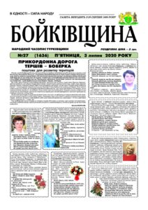 thumbnail of №27